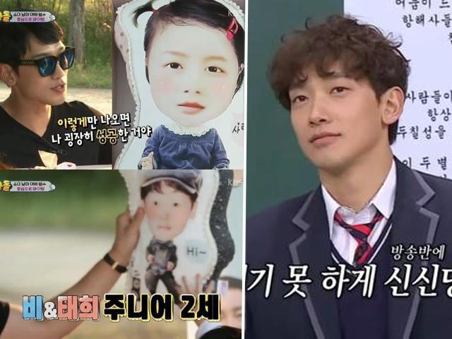Ngôi sao 24/7: Hóa ra đây là lý do khiến Bi Rain và Kim Tae Hee giấu con gái cưng