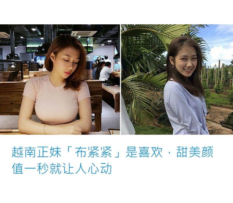 Cách đây một thời gian, câu chuyện hotgirl có tên Hồ Ngọc Phương Uyên đến từTP. Buôn Ma Thuột, Đắc Lắk được báo chí Trung Quốc khen ngợi hết lời bởi diện mạo xinh đẹp, quyến rũ đã khiến dân mạng Việt Nam sốt xình xịch.