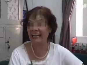 Cụ bà 91 tuổi quan hệ với người vô gia cư vì cảm thấy cô đơn phải nhận kết đắng