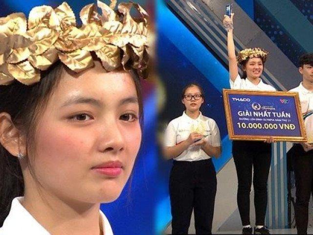 Cô gái đầu tiên giành vòng nguyệt quế Olympia năm 2021