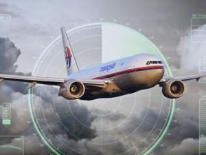 Pin và trái cây có thể là sát thủ thầm lặng khiến MH370 gặp nạn?