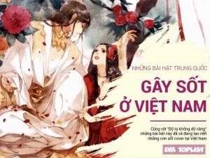 Điểm danh những bài hát tiếng Trung khiến giới trẻ Việt không ngừng ấn nút replay