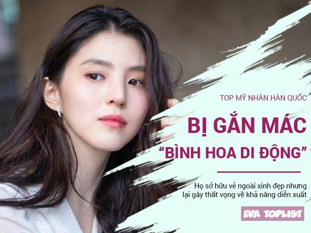 Bình hoa di động xứ Hàn: Tiểu tam Thế giới hôn nhân nhập hội, cái tên cuối cùng gây shock