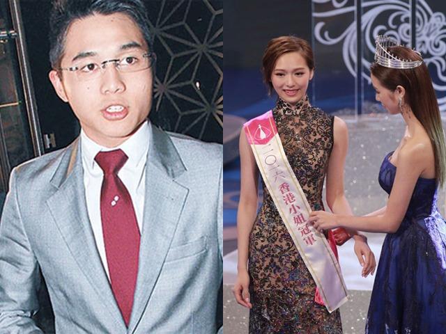 Thiếu gia trùm sòng bài Macau bị tung ảnh hẹn hò, nữ chính là hoa hậu từng bị chê xấu