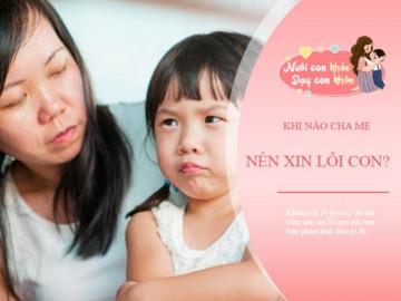 Bố mẹ có nên xin lỗi con cái? Chuyên gia tâm lý mách cách nói tốt nhất