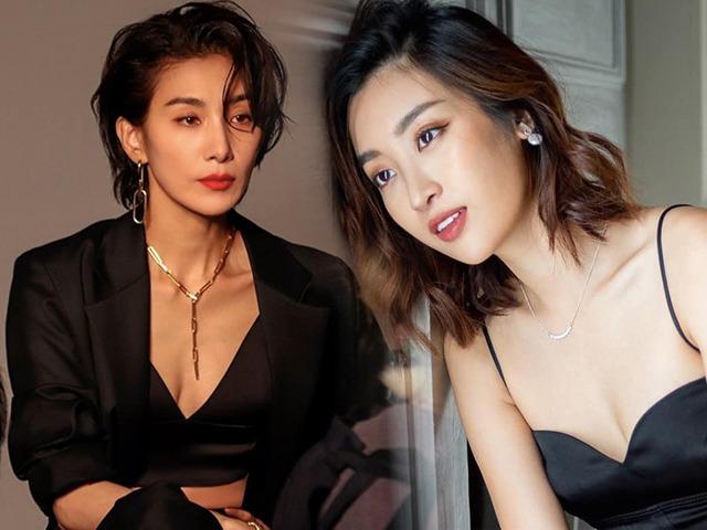 Phong cách thời trang của soái tỉ Kpop khiến Đỗ Mỹ Linh bẻ cong giới tính