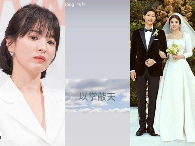 Chỉ chia sẻ một bức ảnh, anh trai Song Joong Ki ám chỉ Song Hye Kyo lấy tay che trời?