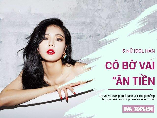 Top 5 nữ Idol có bờ vai và xương quai xanh ăn tiền nhất Kpop