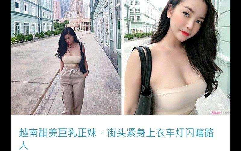 Thời gian qua, việc những cô nàng xinh đẹp tới từ Việt Nam liên tục được báo quốc tế chú ý và lăng xê. Tuy nhiên cô nàng Phạm Hồng Nhung lại gây ấn tượng với vẻ đẹp ngọt ngào cùng body nuột nà siêu bốc lửa.