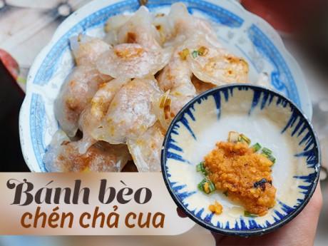 Quán bánh bèo chén chả cua nửa thế kỷ ở Sài Gòn, 4 tiếng buổi chiều hết vèo 500 chén