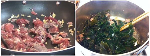 Cách nấu canh rong biển ngon thanh mát không bị tanh cực đơn giản - 5