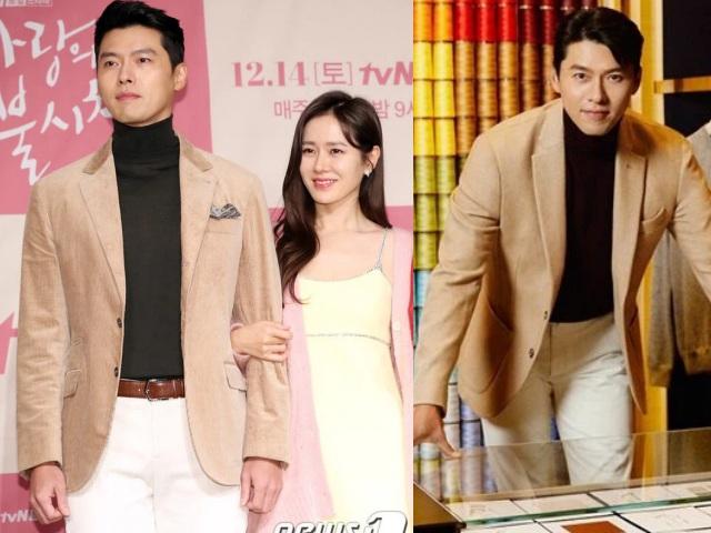 Hyun Bin bị soi mặc lại đồ cũ, hóa ra có liên quan đến bạn gái Son Ye Jin