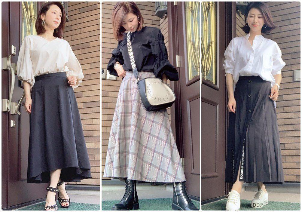 U60 mà trông như U30, thánh dưỡng da Nhật Bản trẻ trung còn bởi gout thời trang amp;#34;trụ tuổiamp;#34; - 3